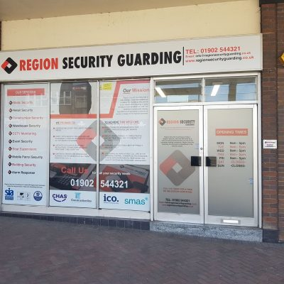 Region Security Guarding, Security company, companies, guards, services, hire, in