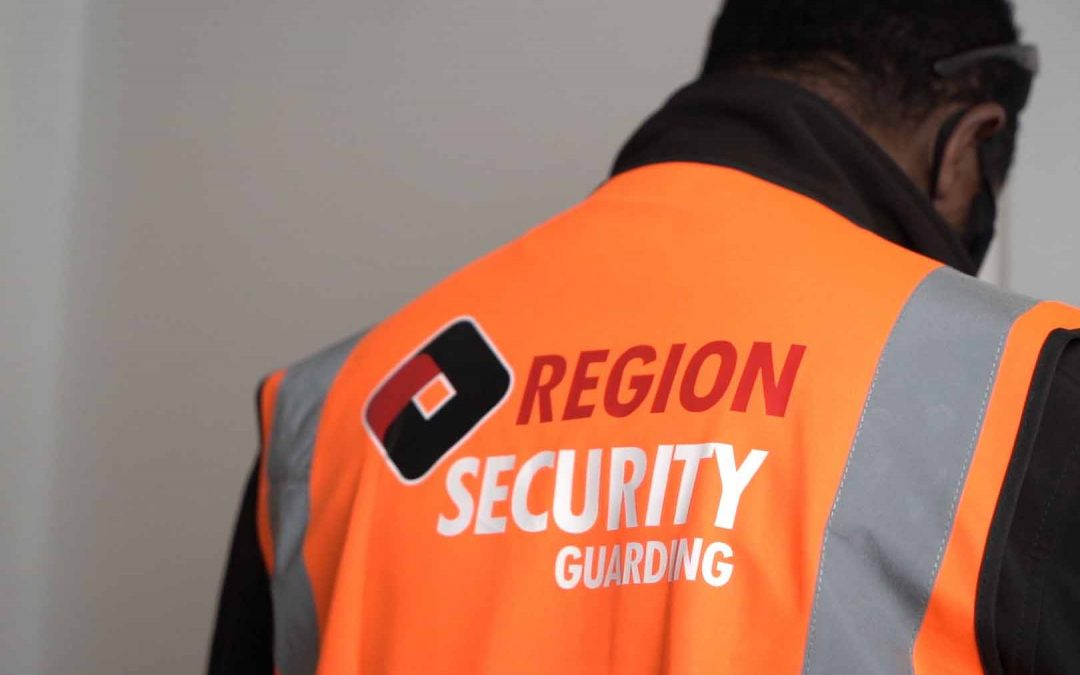 where do security guards work